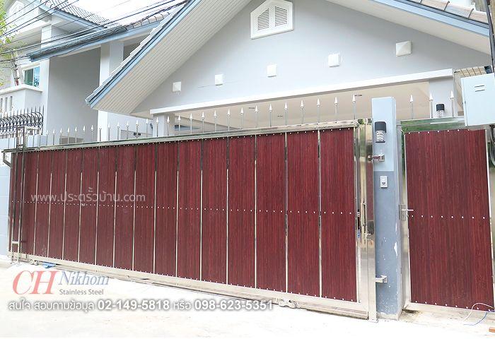ประตูรั้วผลิตจากสแตนเลสเกรด 304